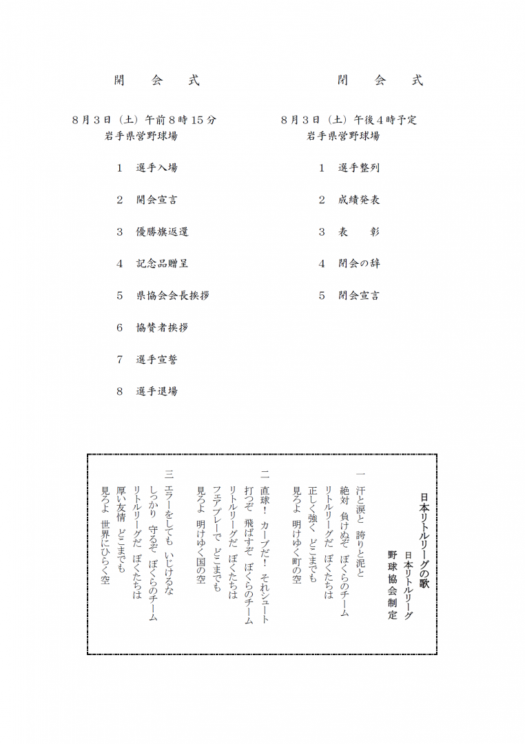 2019県民共済2