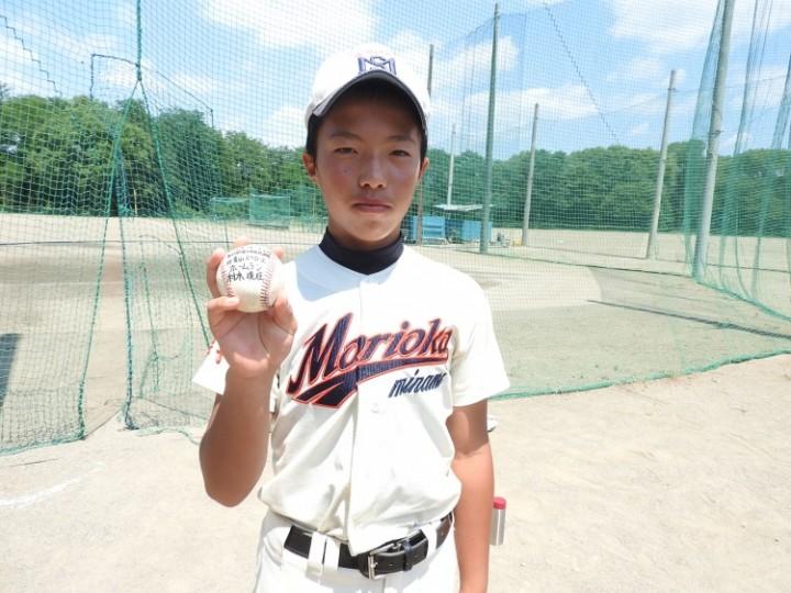 村木選手ホームランおめでとう!