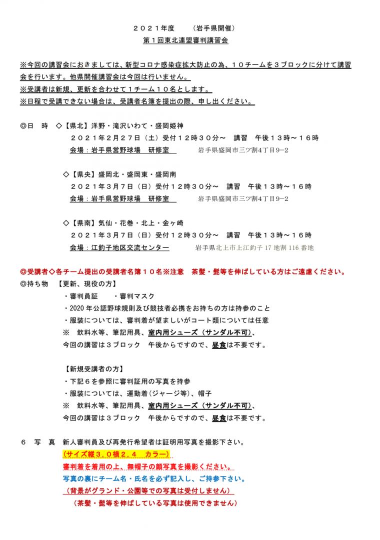 Screenshot_20210227-022108